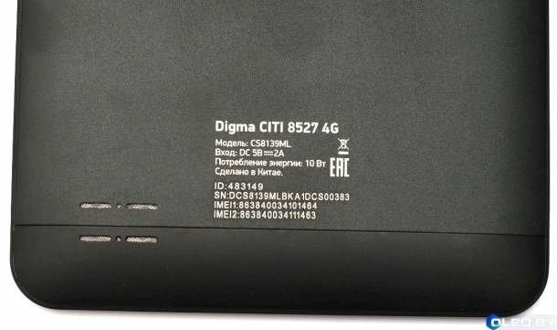 GPS-навигатор Digma Citi 8527 Car Edition